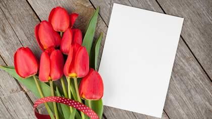 Зі святом 8 березня – зворушливі привітання коханій дівчині