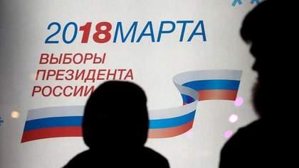 Українців запросили на прийдешні вибори президента Росії