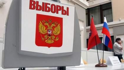 Вибори президента РФ-2018: в анексованому Криму достроково проголосували понад 500 військових