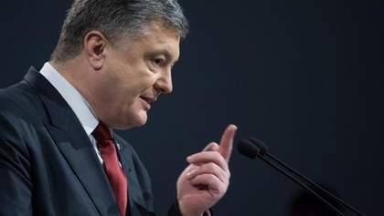Порошенко призвал направить на Донбасс вторую миссию послов Евросоюза