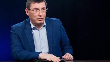 Луценко предложил Бакулину заключить сделку со следствием: названы условия