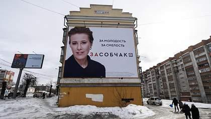 Собчак знову хоче зробити Путіна нелегітимним