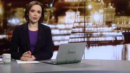 Выпуск новостей за 22:00: Жестокая резня в Днепропетровской области. Увольнение Тиллерсона