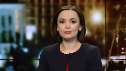 Випуск новин за 19:00: Кривий Ріг без газу. Президент Австрії у Києві