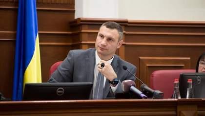 Кличко закликав притягнути до відповідальності усіх винних в сутичці на Татарці