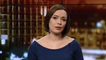 Выпуск новостей 20:00: Отчет Гонтаревой. Британия усиливает меры безопасности