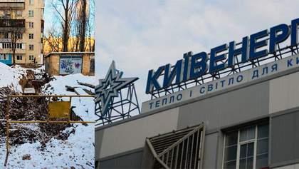"""После """"Киевэнерго"""" Ахметова городу достались теплосети в критическом состоянии"""