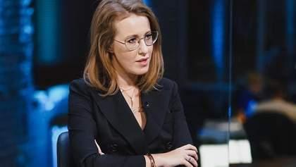 Собчак попросила у Путіна про помилування двох політв'язнів з України