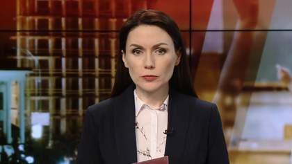 Підсумковий випуск новин за 21:00: Версії смерті Волошина. Навальний розкритикував Собчак