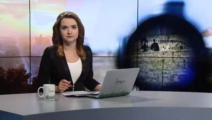 Выпуск новостей за 10:00: Венгрия угрожает Украине. Бойкот ЧМ в России