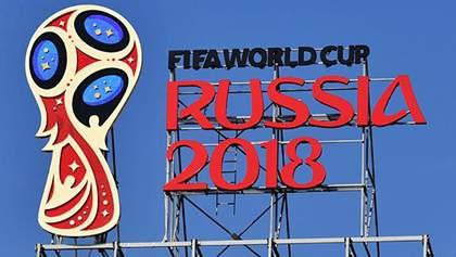 Російський ЧС з футболу готуються бойкотувати дві розвинуті європейські країни