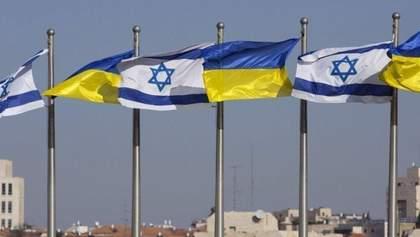 Переговори щодо зони вільної торгівлі Україна – Ізраїль успішно завершені, – Порошенко