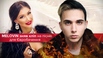 Вогонь, вітер і спокусниця: MELOVIN закінчив зйомку кліпу на пісню для Євробачення-2018