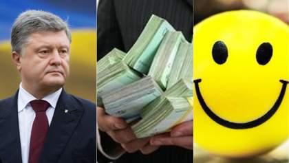 Главная новости 1 апреля: Порошенко в Мариуполе, е-декларации нардепов и День смеха