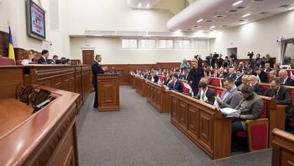 """Комиссия Киевсовета просит ВР ускорить принятие законопроекта по деятельности """"Киевтеплоэнерго"""""""