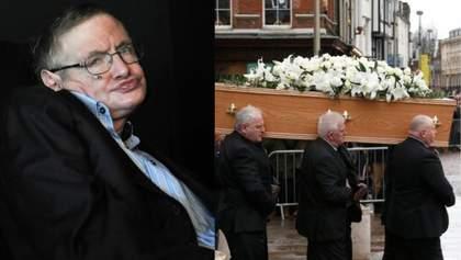 Похорон Стівена Хокінга: фото і відео з церемонії прощання