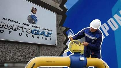"""В День смеха """"Нафтогаз"""" иронически разыграл компанию """"Газпром"""""""