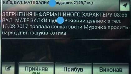 В полиции к 1 апреля показали забавные обращения украинцев