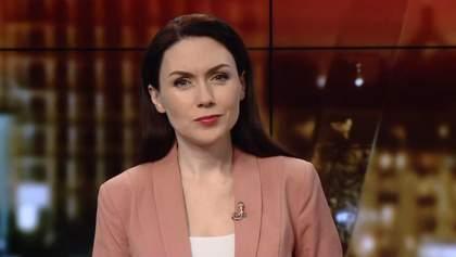 Выпуск новостей за 22:00: Медреформа в Украине. Возгорание молоковоза