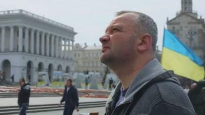 Суд над активістом Бубенчиком: на засідання прийшли депутати
