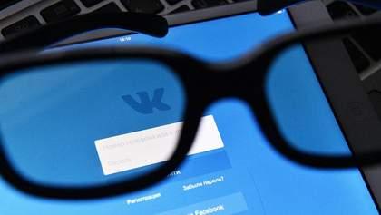 """Соцмережа """"Вконтакте"""" вперше не потрапила у топ-10 сайтів в Україні"""
