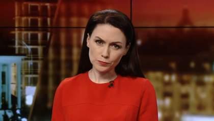 Выпуск новостей за 19:00: Смерть пленника Кремля. Мера пресечения для Бубенчика