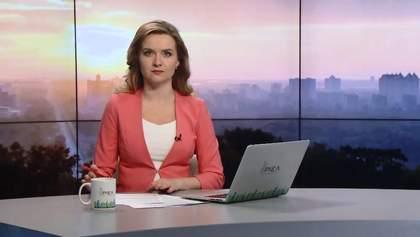 Випуск новин за 10:00: Савченко і поліграф. Суд у справі Бубенчика