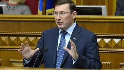 Политолог рассказал о выгоде Луценко от дела Бубенчика