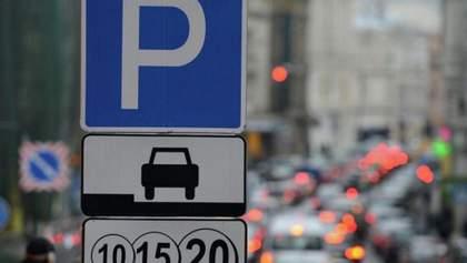 Новый закон о парковках предусматривает более жестокие наказания для нарушителей
