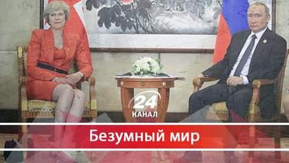 Контрнаступление Путина: почему Лондон оказался на пороге дипломатического поражения Москве