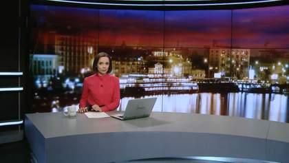Итоговый выпуск новостей за 21:00: Папа Римский призвал к миру. Загадочная смерть журналиста