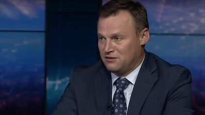 Украинские политики и чиновники ожидают санкций от Соединенных Штатов Америки - Виталий Скоцик