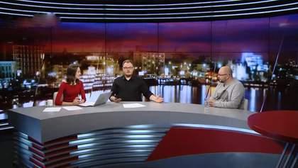 Pro новини: Надання автокефалії українській церкві. Пенсійне нарахування