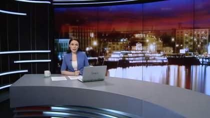 Підсумковий випуск новин за 21:00: ДТП у Кривому Розі. Створення єдиної помісної церкви