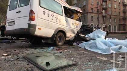 Аварія у Кривому Розі: з'явився уточнений список загиблих