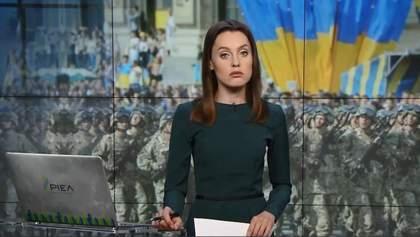 Випуск новин за 12:00: Справа ДТП у Кривому Розі. Українська армія у світовому рейтингу