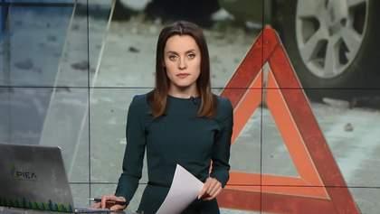 Випуск новин за 16:00: Жертви ДТП у Кривому Розі. Розслідування про оборудки в оборонній сфері