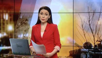 Випуск новин за 19:00: Суд в Одесі. Нічні обстріли на Донбасі