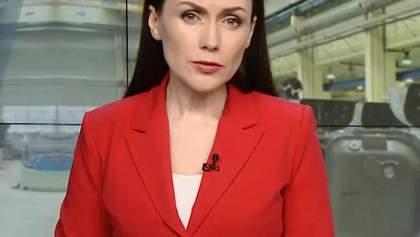 Підсумковий випуск новин за 21:00: Нові жертви у ДТП в Кривому Розі. Скандал навколо БМП