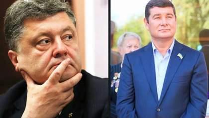 На скандальных пленках Онищенко якобы фигурирует Петр Порошенко: аудиозапись разговора