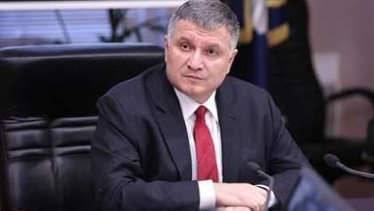 Аваков різко прокоментував оприлюднення скандальних плівок Онищенком