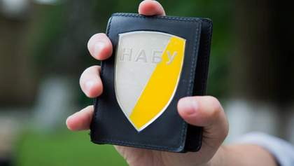 """НАБУ назвало условие, при котором готово изучить """"пленки Онищенко"""""""