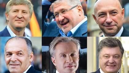 "Журнал ""Фокус"" назвав імена найбагатших українців"