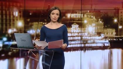 Выпуск новостей за 19:00: Приговор воспитательнице лагеря «Виктория». Процент верующих в Украине