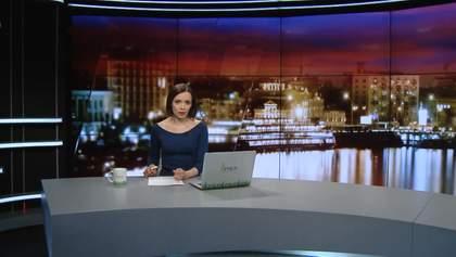 Випуск новин за 22:00: Позбавлення статусу Фейгіна. Рахунки Януковича