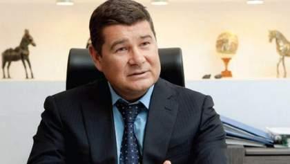 Онищенко обещает опубликовать скандальные записи с директором НАБУ Сытником