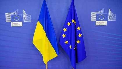 В ЕС выдвинули условия, после выполнения которых предоставят Украине следующий транш