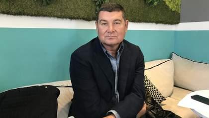 """""""Україною керує цар Петро та долар по 8 за Януковича"""": Онищенко зробив гучні заяви на Кремль ТБ"""