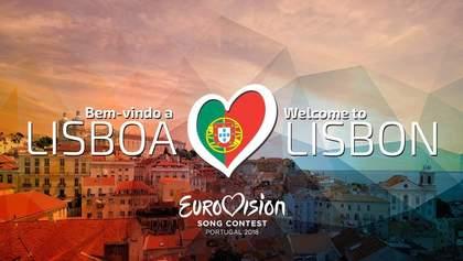 Організатори Євробачення-2018 змінили схему оцінювання конкурсантів: деталі