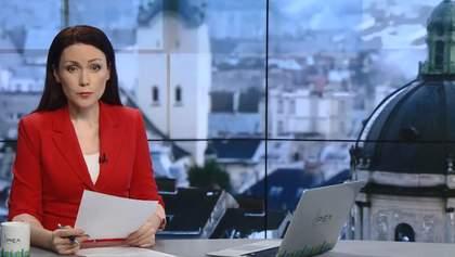 Выпуск новостей за 17:00: Самоубийство подполковника полиции. Протесты в Армении